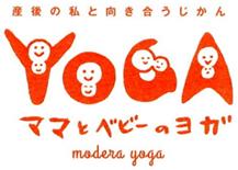 """""""産後の私と向き合うじかん""""modera yoga"""